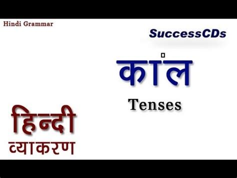 Free Download Essay In Hindi Language